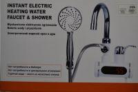 Digitální vodovodní baterie s elektrickým ohřevem vody - sprcha