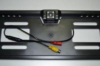 Integrovaná couvací kamera do RZ ( SPZ )