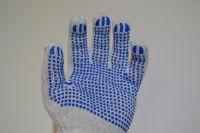 Pracovní rukavice zahradní bílé