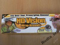 HD VISION - SPECIÁLNÍ BRÝLE PRO ŘIDIČE ŽLUTÉ